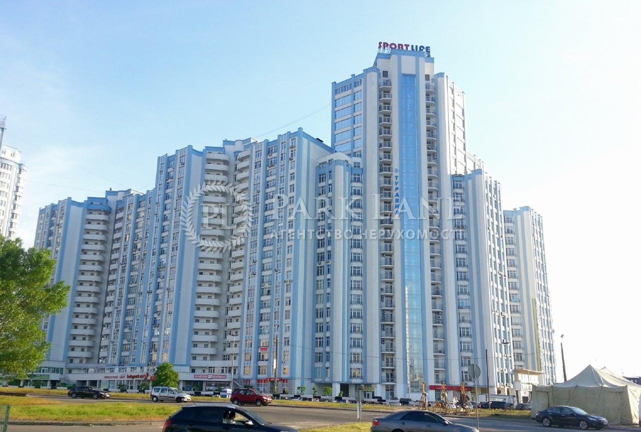 Квартира ул. Днепровская наб., 26и, Киев, Z-565337 - Фото 1