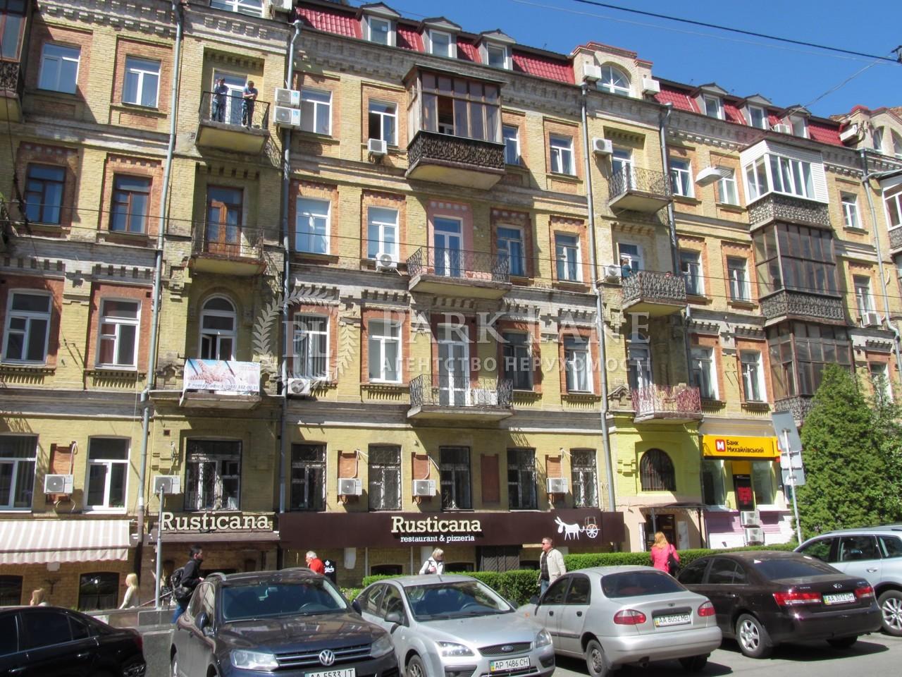 Офис, B-76370, Пирогова, Киев - Фото 2
