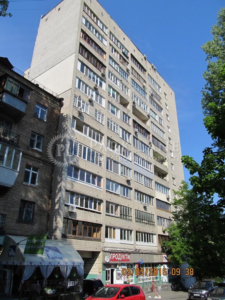 Квартира ул. Гоголевская, 27, Киев, I-31195 - Фото 1