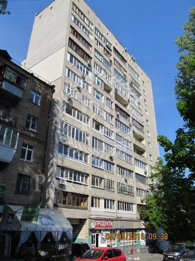 Квартира, Z-1331247, 27