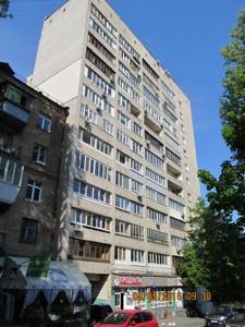 Квартира I-31195, Гоголевская, 27, Киев - Фото 1