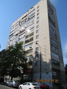 Квартира I-31195, Гоголевская, 27, Киев - Фото 2