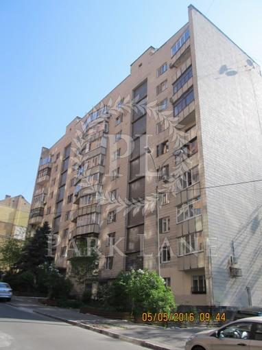 Квартира, R-12440, 36-40