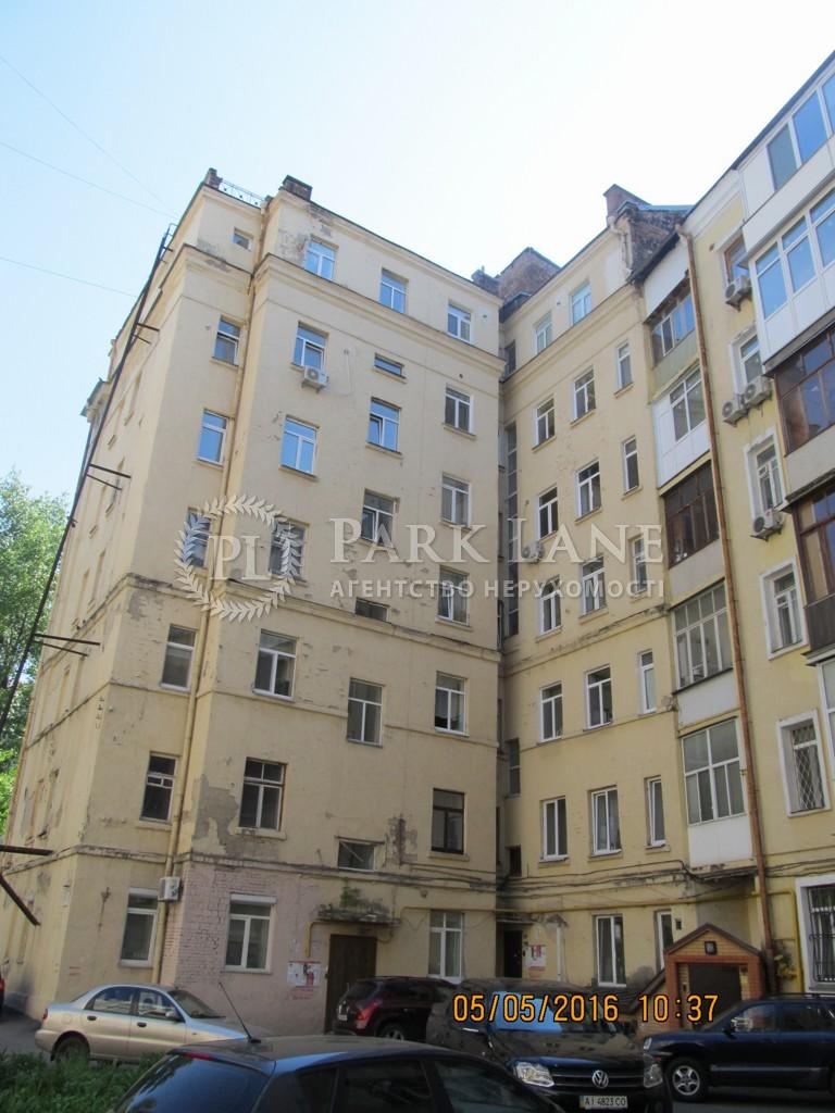 Нежилое помещение, ул. Обсерваторная, Киев, R-23345 - Фото 7