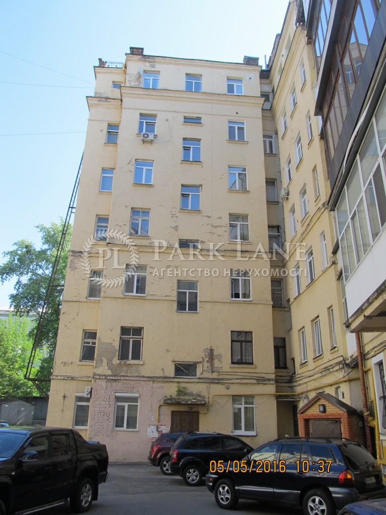 Нежилое помещение, ул. Обсерваторная, Киев, R-23345 - Фото 8