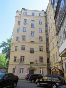 Нежитлове приміщення, K-32371, Обсерваторна, Київ - Фото 3
