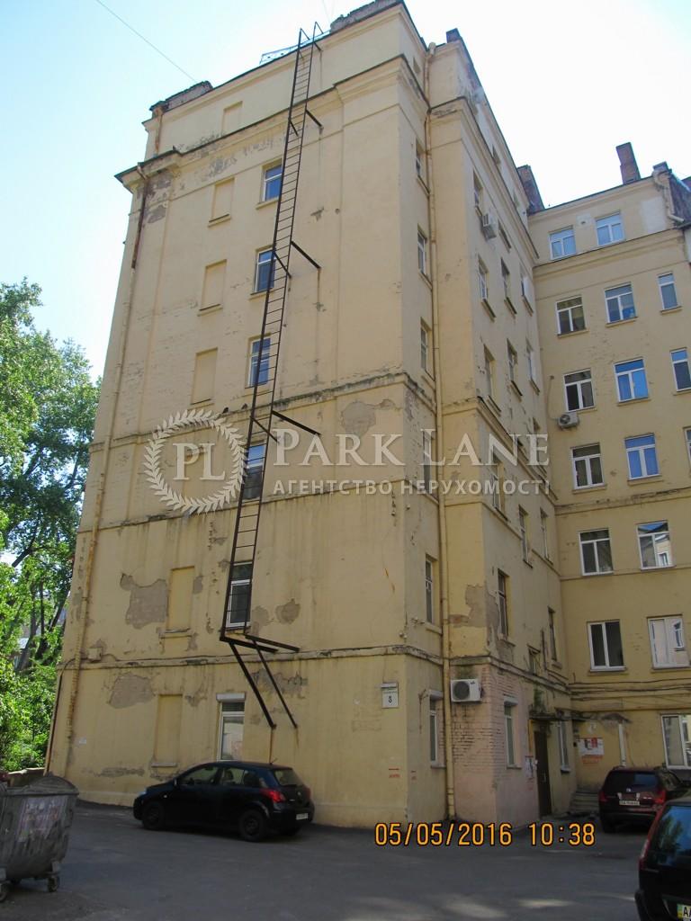 Нежилое помещение, ул. Обсерваторная, Киев, R-23345 - Фото 1