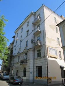 Квартира Z-726858, Кудрявська, 8а, Київ - Фото 1