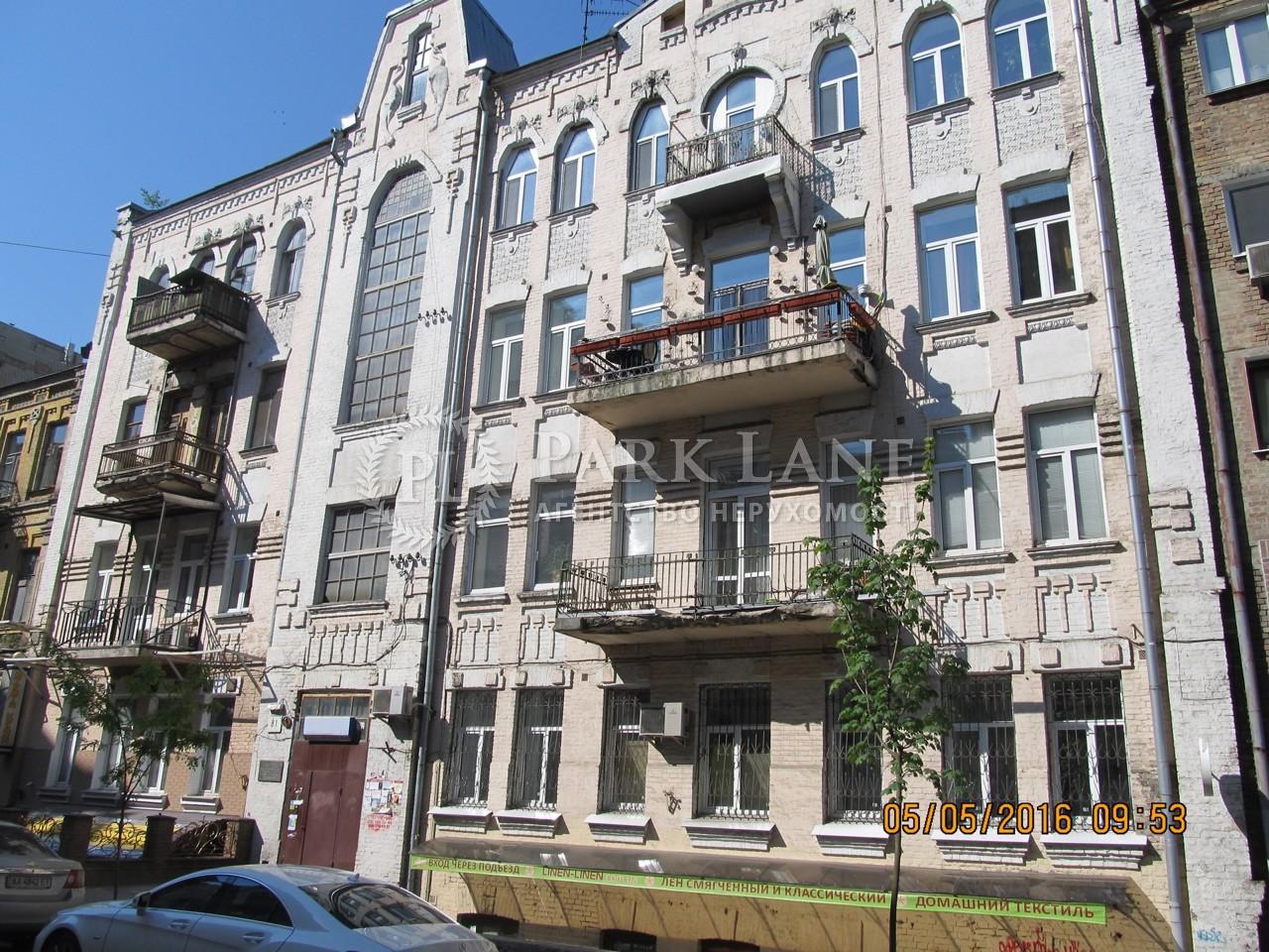 Квартира R-28727, Тургенєвська, 81, Київ - Фото 2