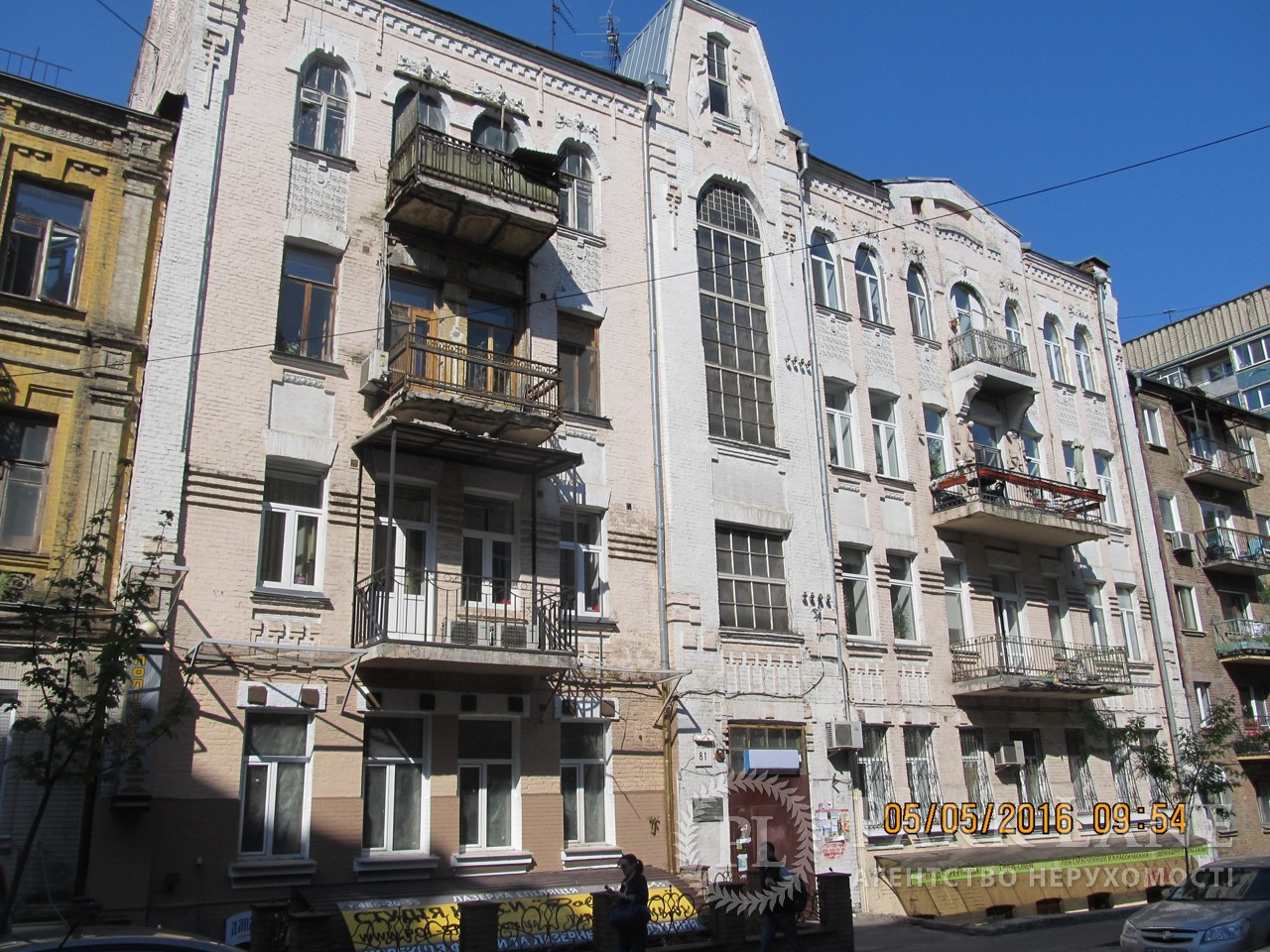 Квартира ул. Тургеневская, 81, Киев, R-28727 - Фото 1