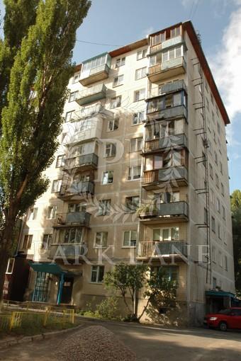 Офис, Пимоненко Николая, Киев, R-24923 - Фото