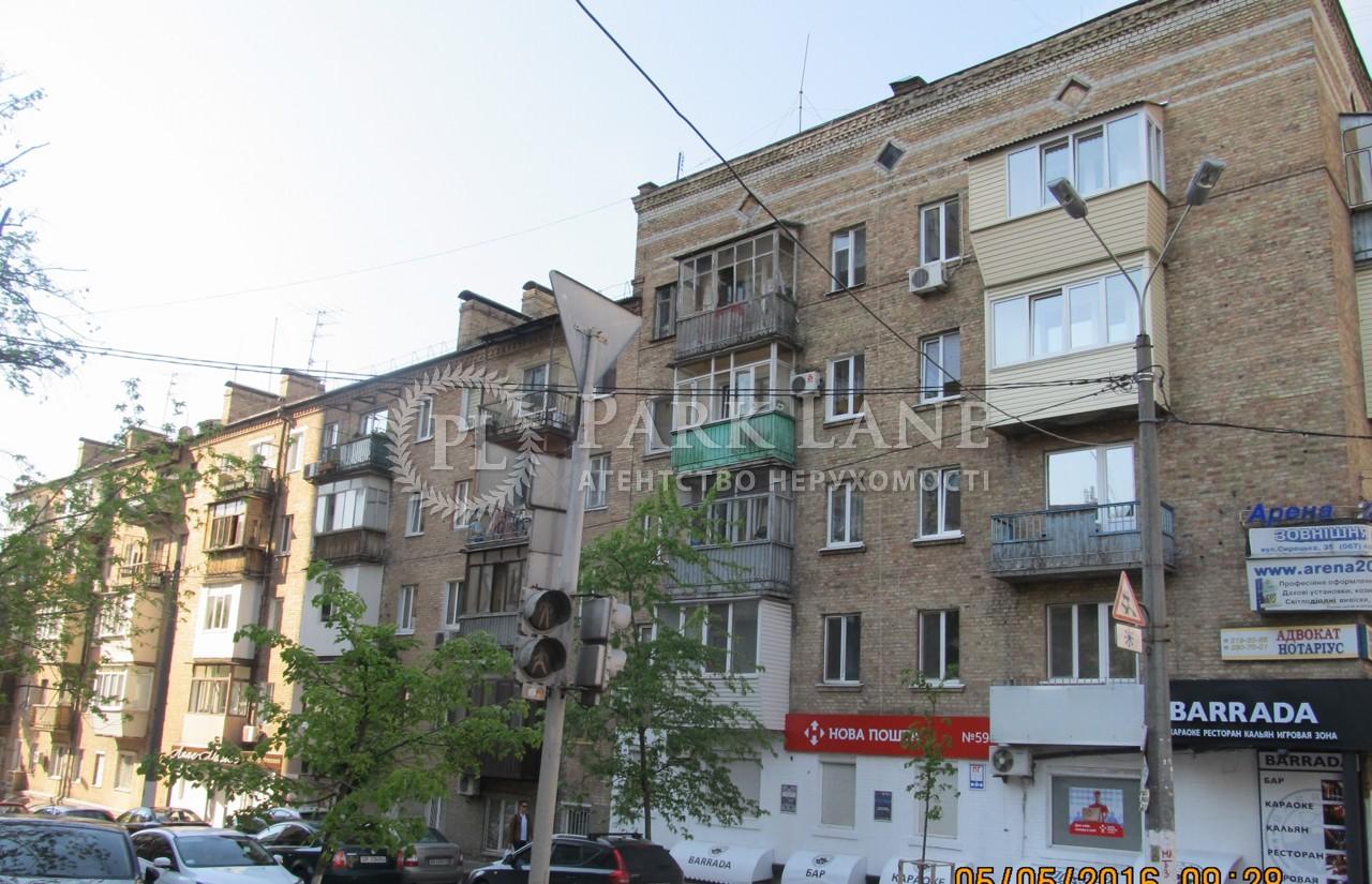 Квартира ул. Гоголевская, 11/39, Киев, I-11681 - Фото 7