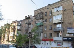 Квартира I-11681, Гоголевская, 11/39, Киев - Фото 3