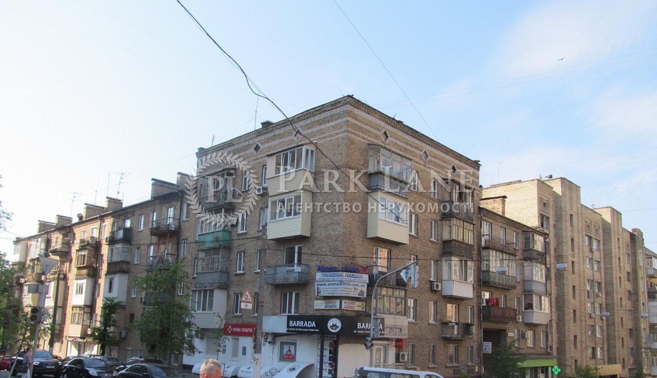 Квартира ул. Гоголевская, 11/39, Киев, I-11681 - Фото 1