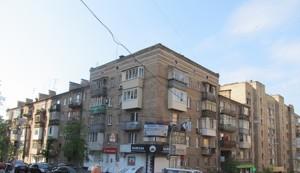 Квартира I-11681, Гоголевская, 11/39, Киев - Фото 2