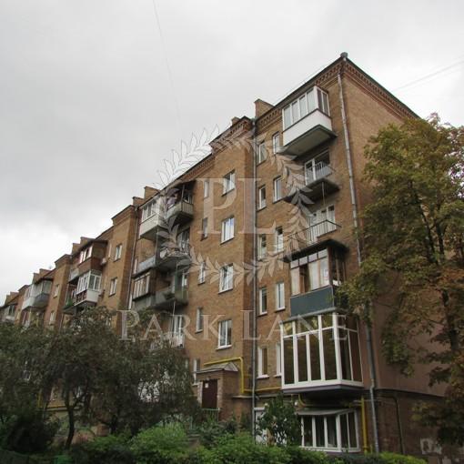 Квартира Василевської Ванди, 15, Київ, Z-661619 - Фото