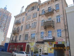 Квартира Z-1031358, Бульварно-Кудрявская (Воровского), 19, Киев - Фото 1