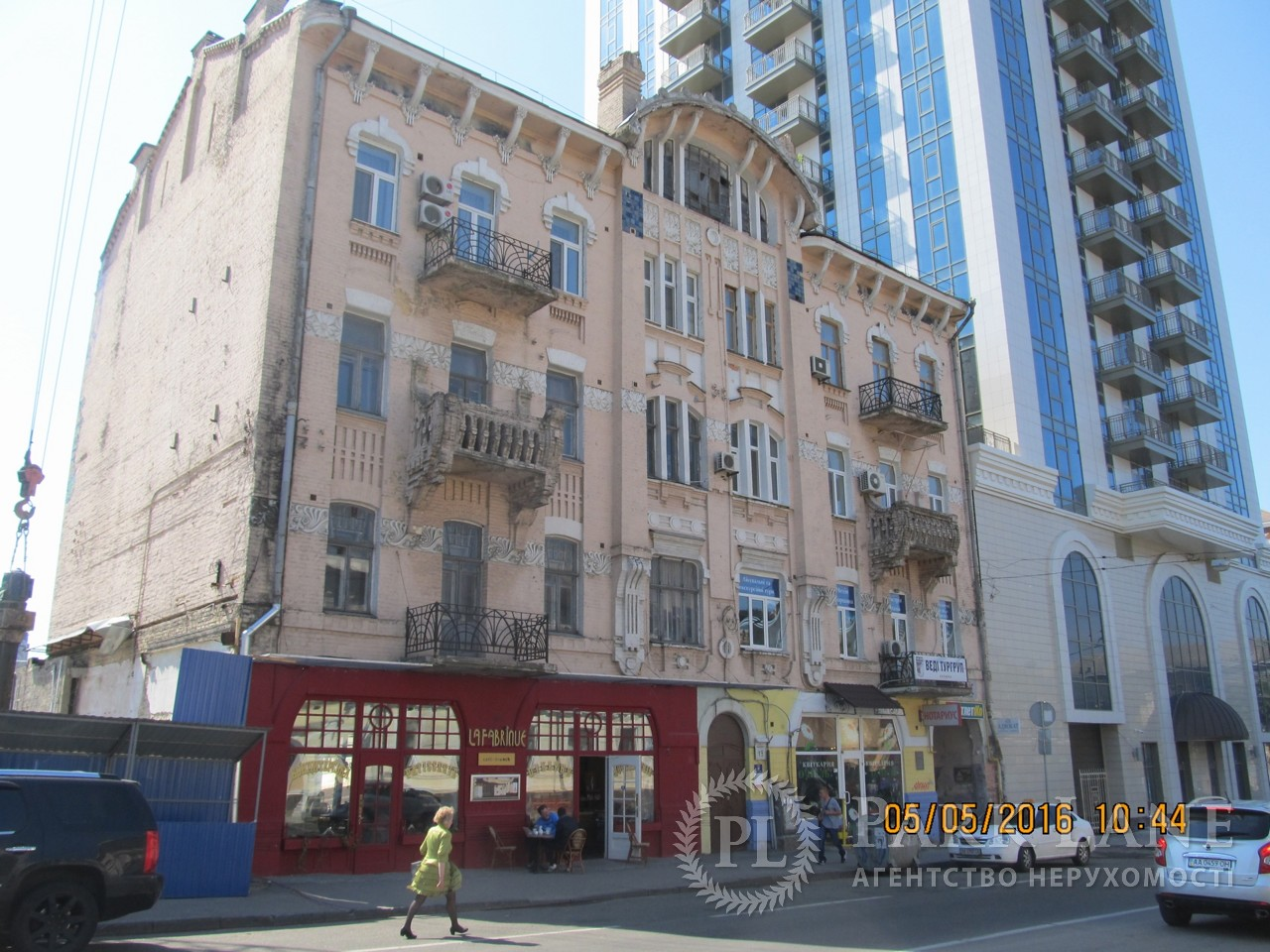 Квартира Z-1031358, Бульварно-Кудрявская (Воровского), 19, Киев - Фото 2
