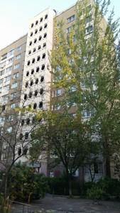 Квартира N-22892, Йорданська (Гавро Лайоша), 2б, Київ - Фото 2