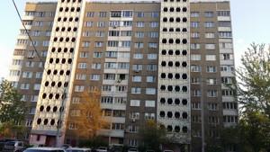 Квартира N-22892, Йорданська (Гавро Лайоша), 2б, Київ - Фото 3