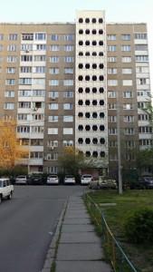 Квартира N-22892, Йорданська (Гавро Лайоша), 2б, Київ - Фото 1