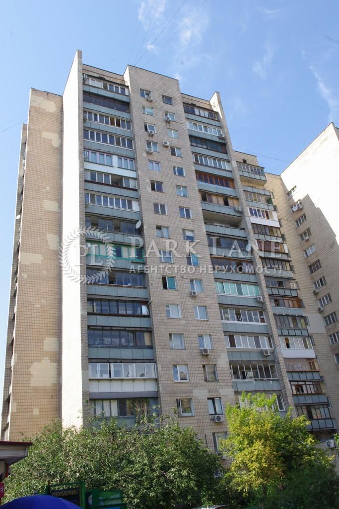 Офіс, L-3068, Пимоненка М., Київ - Фото 1