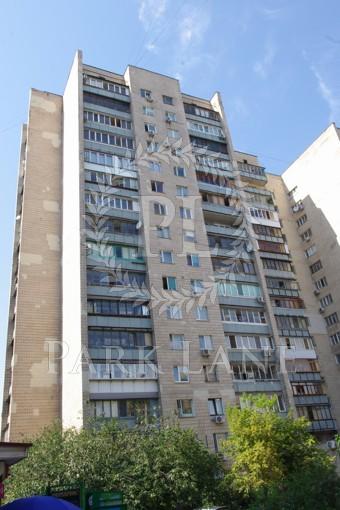 Квартира Пимоненко Николая, 3, Киев, K-29622 - Фото