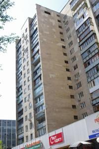 Офіс, L-3068, Пимоненка М., Київ - Фото 2