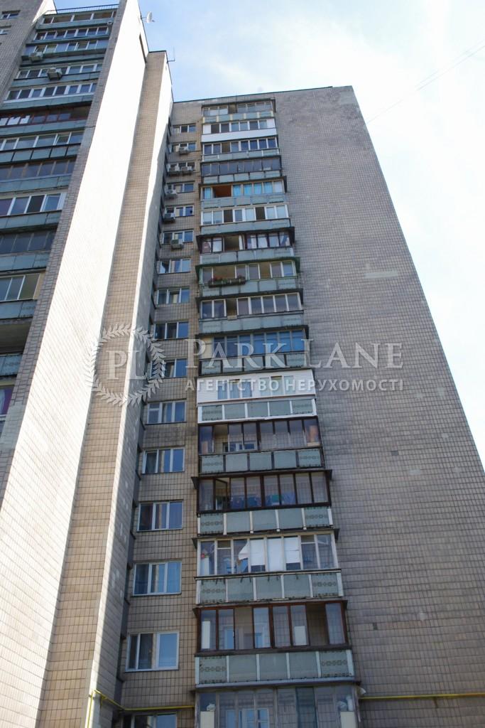 Офіс, L-3068, Пимоненка М., Київ - Фото 3