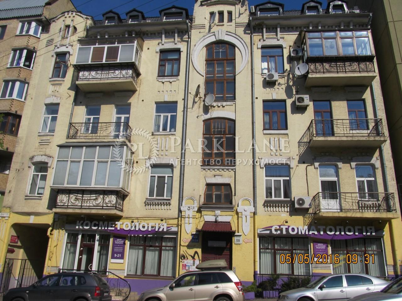 Квартира ул. Бульварно-Кудрявская (Воровского) , 38, Киев, Z-798777 - Фото 3
