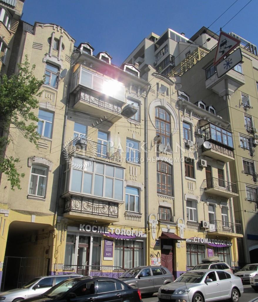 Квартира ул. Бульварно-Кудрявская (Воровского) , 38, Киев, Z-798777 - Фото 4