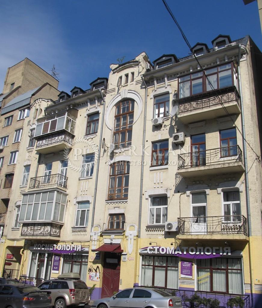 Квартира ул. Бульварно-Кудрявская (Воровского) , 38, Киев, Z-798777 - Фото 1