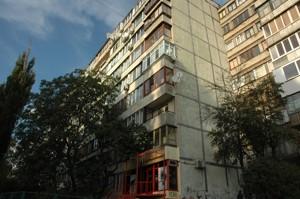 Квартира B-92082, Політехнічний пров., 5, Київ - Фото 2