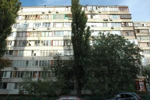 Квартира B-92082, Політехнічний пров., 5, Київ - Фото 1