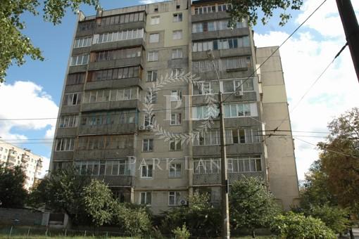 Квартира, R-16496, 16