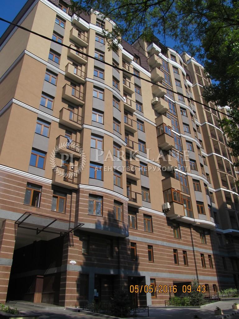 Квартира ул. Гоголевская, 43, Киев, Z-1761000 - Фото 1