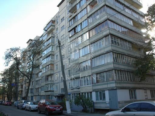 Квартира Шулявская, 15/23, Киев, R-33946 - Фото