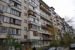 Коммерческая недвижимость, J-27100, Оболонский просп., Оболонский район