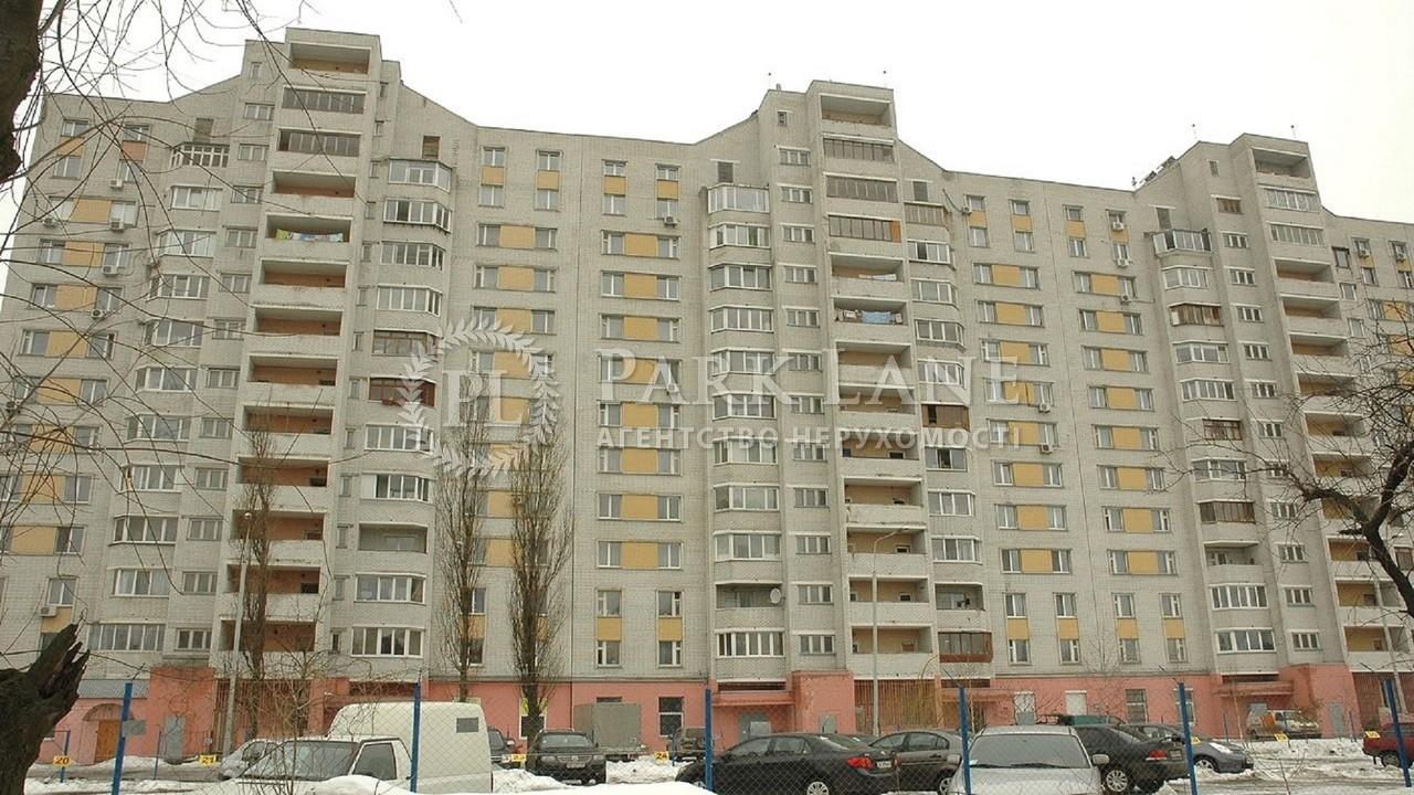 Квартира ул. Семьи Стешенко (Строкача Тимофея), 3, Киев, M-38843 - Фото 1