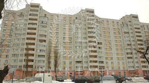 Квартира Семьи Стешенко (Строкача Тимофея), 3, Киев, Z-734415 - Фото