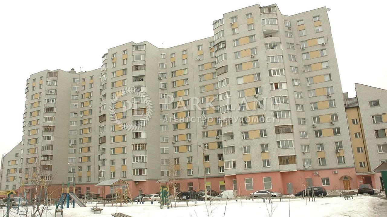 Квартира ул. Семьи Стешенко (Строкача Тимофея), 3, Киев, M-38843 - Фото 11