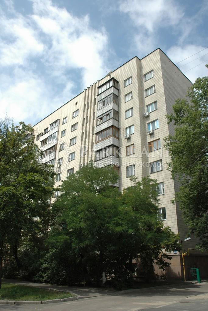 Квартира ул. Предславинская, 49, Киев, C-78467 - Фото 1