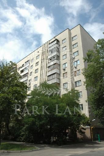 Квартира, R-31963, 49
