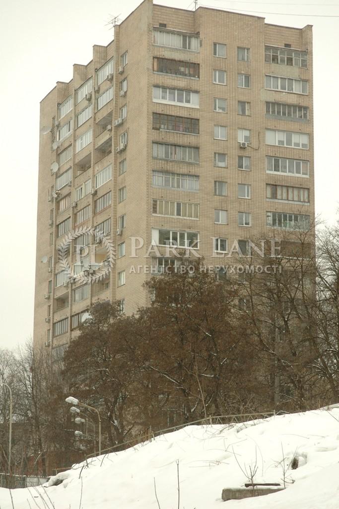 Квартира ул. Мичурина, 4, Киев, R-23143 - Фото 12