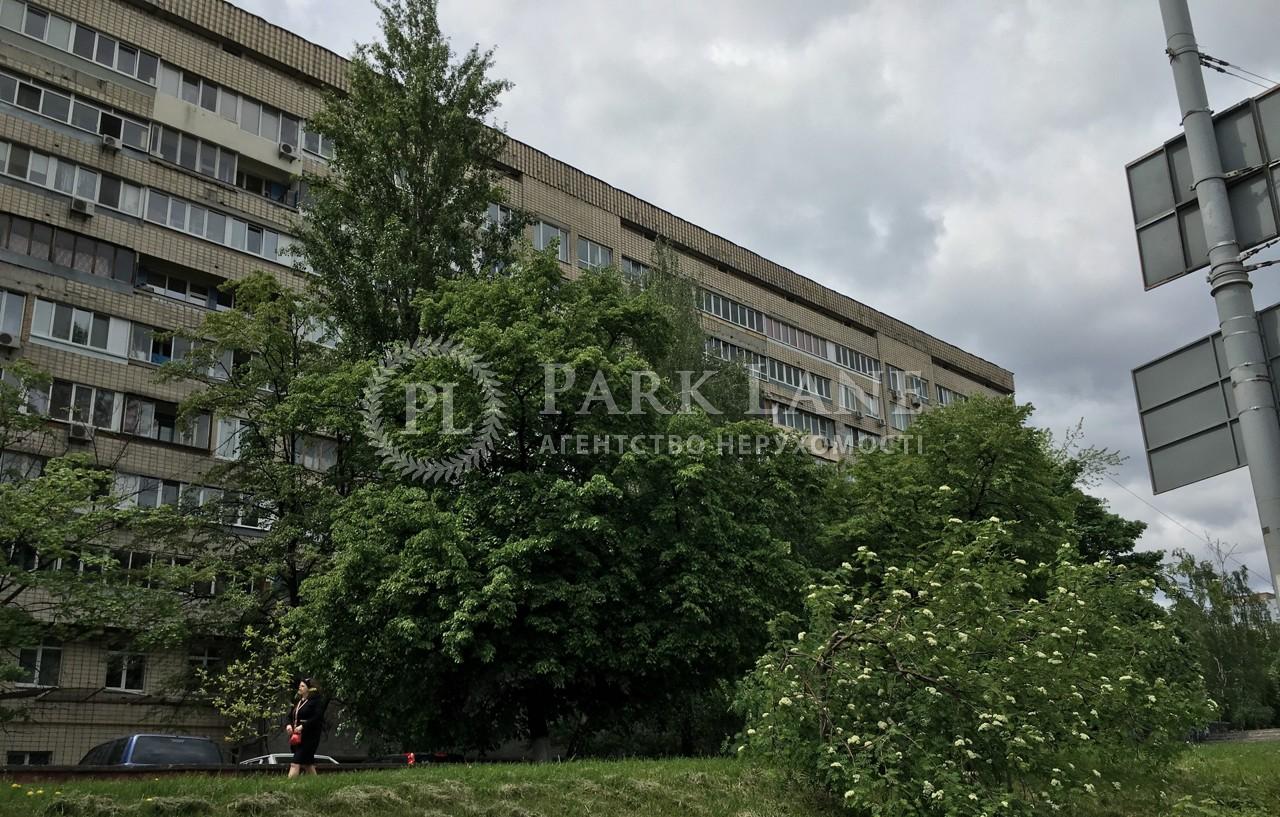 Офіс, N-18661, Лесі Українки бул., Київ - Фото 2