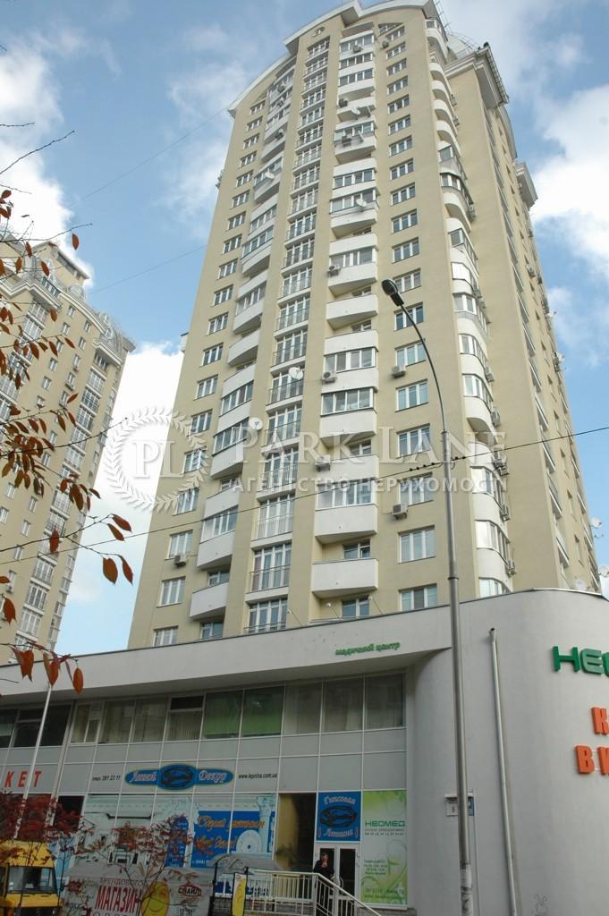 Кафе, вул. Макіївська, Київ, Z-874234 - Фото 8