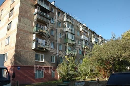 Квартира, Z-761292, 50а