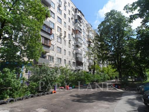 Квартира Милютенко, 11, Киев, Z-744868 - Фото