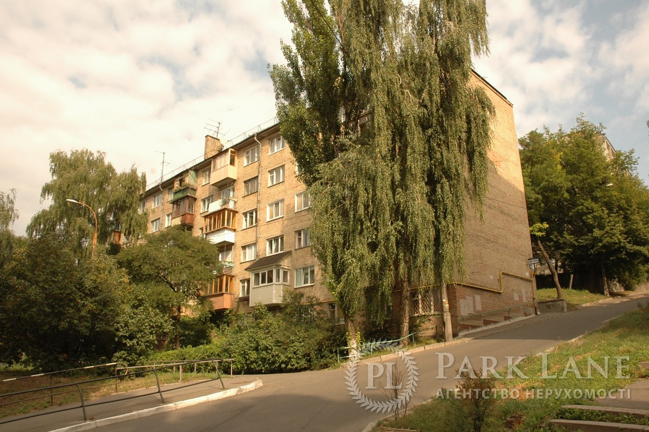 Квартира Печерский спуск, 13, Киев, Z-1871385 - Фото 1