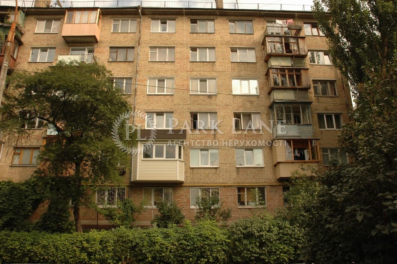 Квартира Печерский спуск, 13, Киев, Z-1871385 - Фото 9
